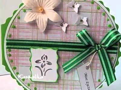 Kartki okolicznościowe ręcznie wykonane - cardmaking - Kasmatka