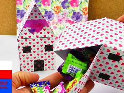 DIY pomysł na opakowanie prezentu | domek z kolorowego papieru