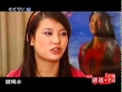 Amputee Woiman DAE Lei Quingyao part 1
