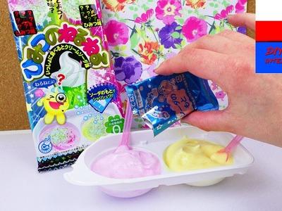 DIY International | zestaw Popin' Cookin' | żelkowe słodycze DIY | rybki – żelki | Demo