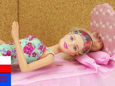 DIY łóżko dla Barbie | piękne łóżko księżniczki z kartonu | prosty pomysł