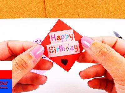 Urodzinowy bilecik z karteczki do notatek | kartka origami | proste i szybkie