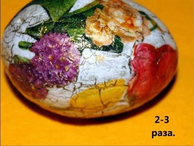 Как украсить пасхальные яйца Декупаж Decoupage Easter DIY