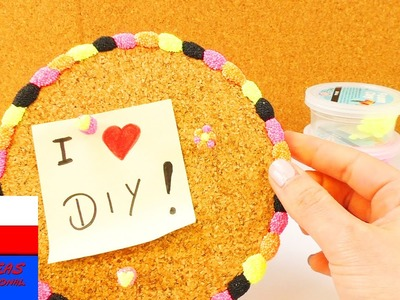Foam Clay | pinezki do tablicy korkowej przyozdobione Foam Clay | proste pomysły DIY