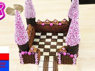 Bajkowy zamek - ciasto bez pieczenia | prosty pomysł na efektowny tort urodzinowy