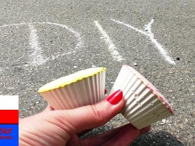 DIY kolorowa kreda w kształcie babeczek | instrukcja dla dzieci | kreda z domowych składników