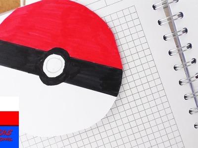 Zakładka w kształcie Pokeball | DIY zabawna zakładka | Back to School