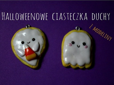 Ciasteczka duszki z modeliny . Tutorial 2w1. DIY. Halloween