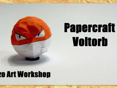 How to make: Papercraft voltorb